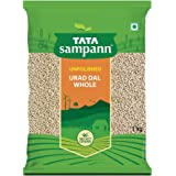Tata Sampann Urad Whole, 1kg