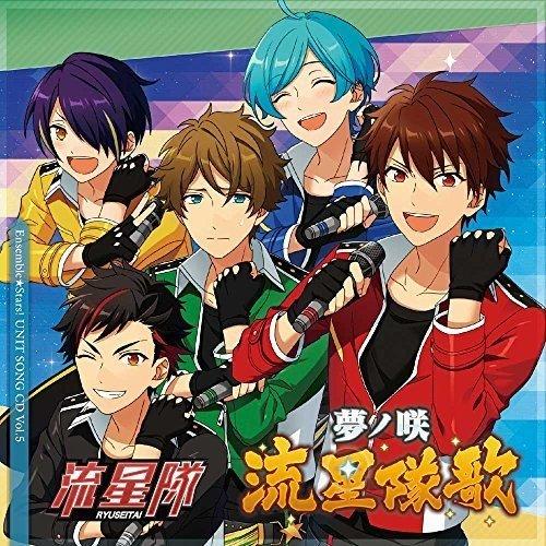 Ensemble Stars! Unit Song CD Vol 5 Ryuseitai