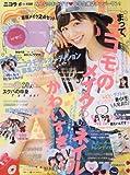 nicola(ニコラ) 2016年 06 月号 [雑誌]