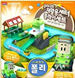 Robocar Poli Cleany's Recycling Center PlaySet