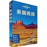 Lonely Planet孤独星球:美国西部(2015年版)