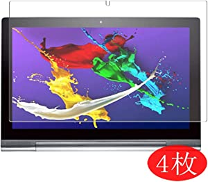 """【4 Pack】 Synvy Screen Protector for Lenovo Yoga Tablet 2 Pro 1380F 13.3"""" TPU Flexible HD Clear Case-Friendly Film Protective Protectors [Not Tempered Glass] New Version"""