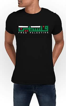 تيشيرت بنمط(Free Palestine) من ارت جاليري مصر