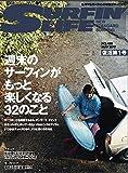 SURFIN'LIFE  2017年 5月号