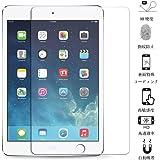 Vicstar iPad Pro 10.5 強化ガラスフィルム iPad 10.5 フィルム iPad 10.5 2017 国産ガラス素材 液晶保護フィルム高透過率 耐指紋 撥油性 気泡レス飛散防止 表面硬度9H 超薄0.3mm 2.5D ウンドエッジ加工