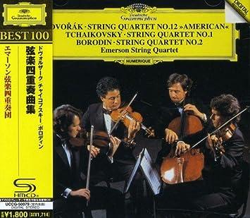 Emerson String Quartet, Emerson String - Dvorak  Tchaikovsky