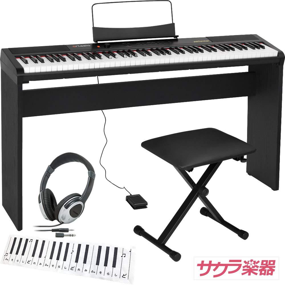 正規品販売! Artesia アルテシア デジタルピアノ(電子ピアノ) 88鍵 Performer/BK Performer/BK ブラック サクラ楽器オリジナルセット[純正木製スタンドイスヘッドフォンクリーニングクロス]Performer ブラック 88鍵/BK 純正スタンドセットB07M63Z3DH, マルオカチョウ:6cfb844e --- a0267596.xsph.ru