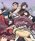 Utawarerumono Vol.3 [Blu-ray]