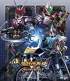 Sci-Fi Live Action - Kamen Rider Blade Blu-Ray Box 1 (3BDS) [Japan BD] BSTD-8991