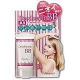 レイナチュ 薬用デオドラントBB 30g (医薬部外品) 【防臭制汗剤】