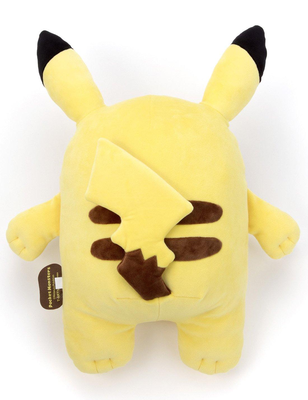 Amazon.com: MOCCHI Mocchi - Pikachu de Pokemon M Relleno ...