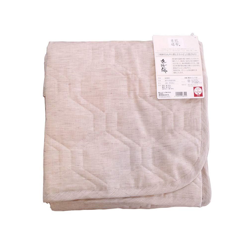 西川リビング クィーンサイズ 近江の本麻 敷きパッドシーツ (日本製) 表地裏地詰め物 麻100%素材 B072Q4X45S