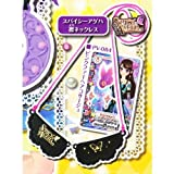 Aikatsu! Access collection Vol.5 [3. Spicy Ageha collar necklace (mini card: pink fur hair Cosa - Ju PV-084)] (single item)