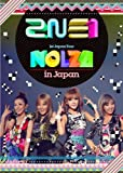2NE1 1st Japan Tour 'NOLZA in Japan' [DVD]