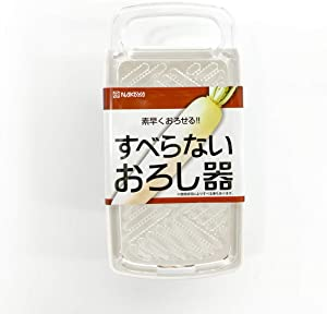 Non Slip Quick Radish Grater with Saucer, for Japanese Radish, Carrots, Ginger and Apple (Square Shape)