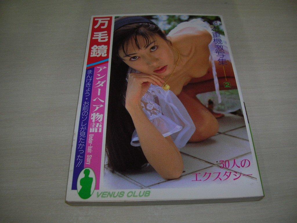 Skyniny milk sex nude