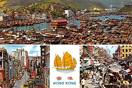Hong Kong Postcard (Birds Eye View Aberdeen Hong Kong Postcard)