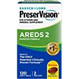 PreserVision AREDS 2 Vitamin & Mineral Supplement 120 Count Soft Gels, Packaging May Vary