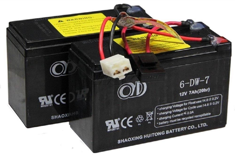 Razor 24 Volt 7Ah Battery Pack (Dual 12 Volt 7 Ah) for MX350 (V9+) | MX400 | Pocket Mod | Dirt Quad | Dune Buggy | Ground Force Drifter | GF Go Kart (V13+) | PR (V7+) by Razor