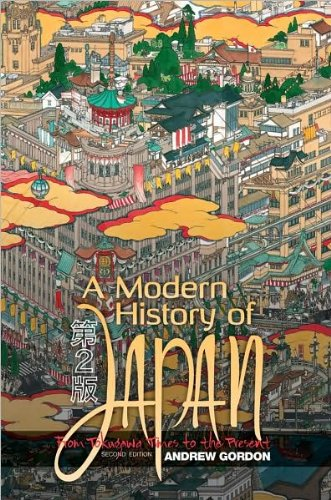 Read Online A Modern History of Japan (text only) 2nd(Second) edition by A. Gordon pdf epub