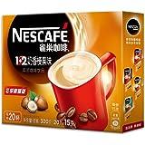 雀巢 咖啡1+2奶香榛果味即溶咖啡饮品20条 300g