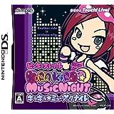 ピンキーストリート キラキラ☆ミュージックナイト(通常版)