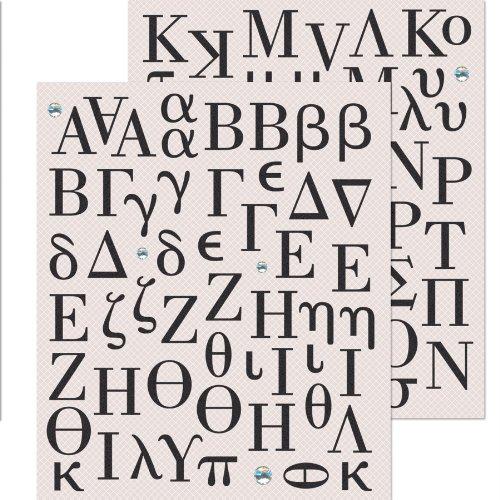 K&Company Greek Alphabet Sticker