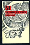 SF - INVENTING THE FUTURE: Icarus and Daedalus; Icarus Allsorts; The Sentinel; History Lesson; The Sighting; The Walls; Placement Test; Origin Unknown; Progression of the Species; Who Can Replace a Man; Flowers for Algernon; The Impossible Man