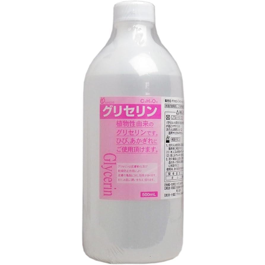 元気な説得欠席keinz 品質の良いグリセリン 植物性 2700g(2500g+増量200g) 純度99.9~100% 化粧品材料 keinz正規品 食品添加物基準につき化粧品グレードより純度が高い。日本製