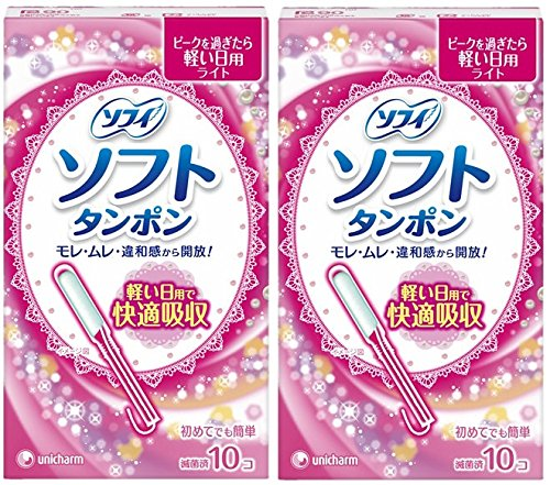 sophie-soft-tampons-light-10-co-input-x2-pack