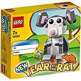 レゴ(LEGO)  ねずみ年ミニセット 40355