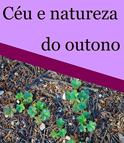 eBook Céu e natureza do outono