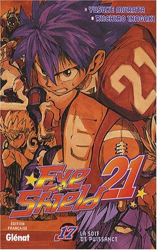 Eye Shield 21 Vol.17