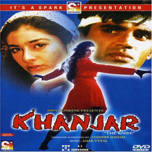 khanjar the knife mp3 song download