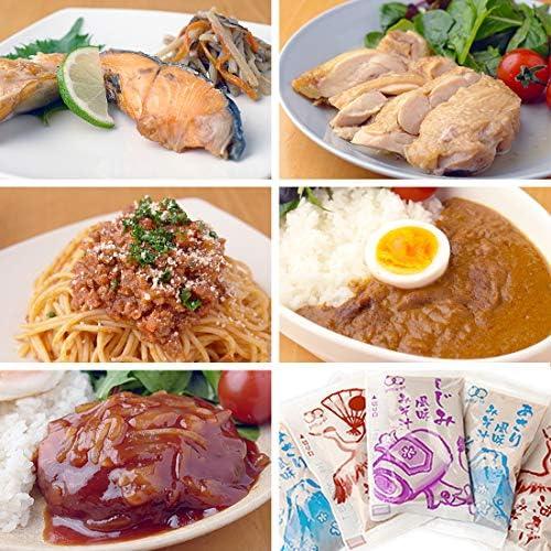 mita お弁当屋さんの お手軽 お惣菜 「 Bタイプ 」 5食セット / 5種 × 1セット ( 1人前 )