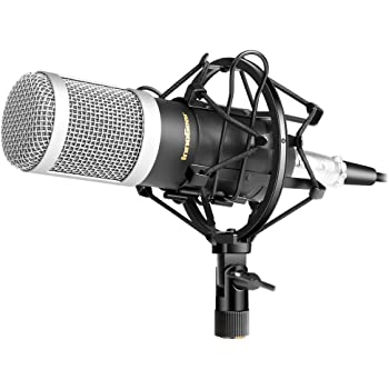 innogear mu007 professional studio broadcasting recording microphone set cardioid. Black Bedroom Furniture Sets. Home Design Ideas