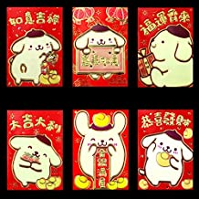 HittecH Chinese Red Envelopes 2018 Dog Year Lucky Money Envelope Chinese Tradition New Year Festival Hongbao(36pcs) (36pcs pattern 3)