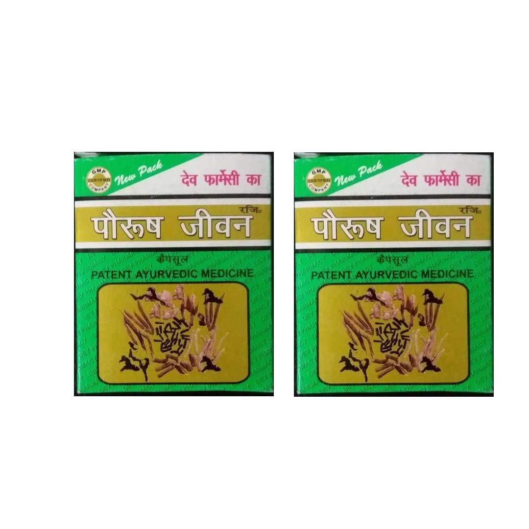DEV Ayurvedic Paurush Jeevan Energetic Active Fit Patent (60 Capsules)- Pack of 2