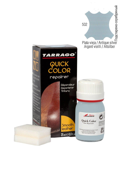 Tarrago Quick Color Dye 25Ml. Antique silver #502