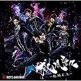 威風堂々~B.M.C.A.~(誠盤)(初回限定盤)