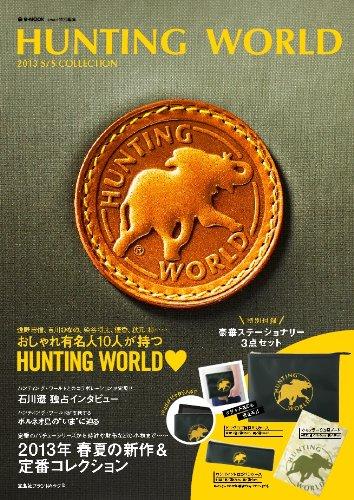 HUNTING WORLD 最新号 表紙画像