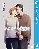 ROUTE END 3 (ジャンプコミックスDIGITAL)