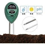 土壌テスター A-leaf 土壌測定器 多機能3in1 土壌のPH/照度/水分検定 電源不要 農業、栽培、家庭菜園など適用 簡易型 屋内/屋外使用可能 (土壌テスター)