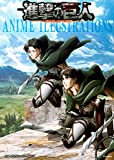 Attack On Titan (Shingeki no Kyojin) Anime Illustrations