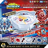 Beyblade Burst VS Dual Battle Set BK-01