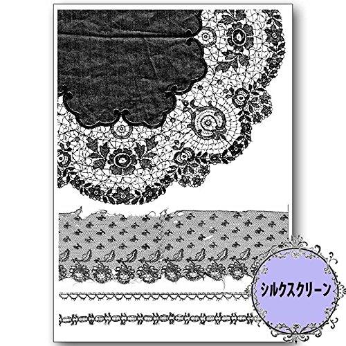 シルクスクリーン 河崎香 Antique Lace 6