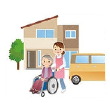 alfombrilla de ratón cuidado en el hogar de ancianos a montar en una silla de ruedas: Amazon.es: Electrónica