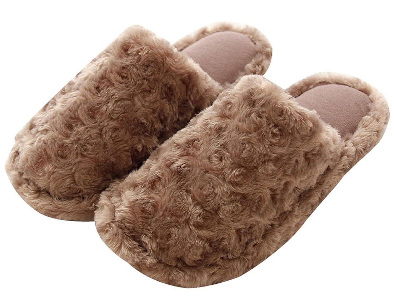 FreLO Women\'s Brown Plush Cute House Slippers Slipper Shoes 80%OFF ...