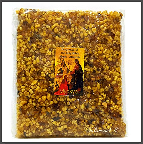 Musk Jerusalem Incense Resin Aromatic Almizcle Frankincense Of The Holy Land 3.5 oz / 100 g
