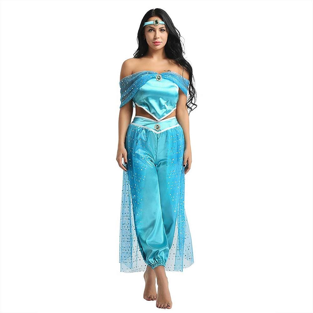 inhzoy Disfraz de Princesa Árabe para Mujer Conjunto Danza del ...